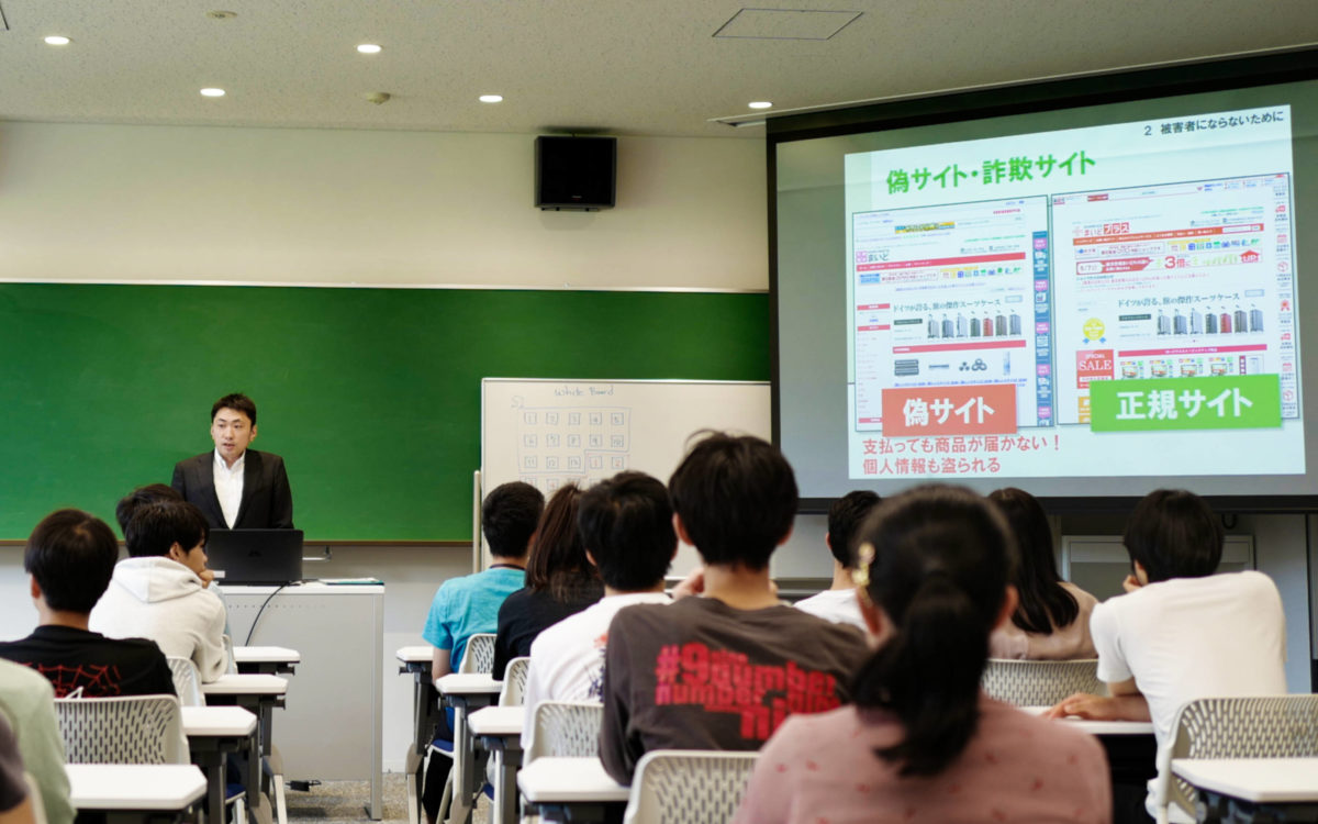 Cyber Safety Seminar at Hakusanroku campus